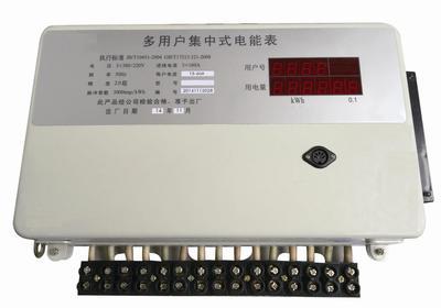 (包邮可开票)单相集中式多用户电能表组合式联网插卡预付费电表