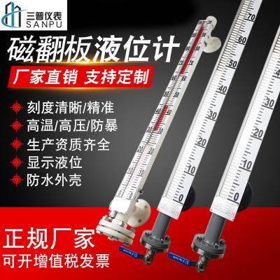 现货供应不锈钢带远传玻璃板液位计 耐酸耐碱磁翻板玻璃板液位计