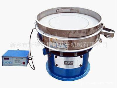 供应炭粉筛分专用振动筛分机-超声波振动筛(图)