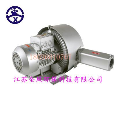 环形高压气泵   旋涡鼓风机 漩涡气泵 高压鼓风机