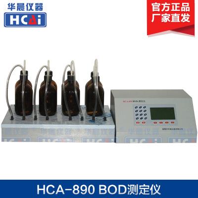 泰州华晨 HCA-890 BOD5测定仪 生化需氧量分析仪