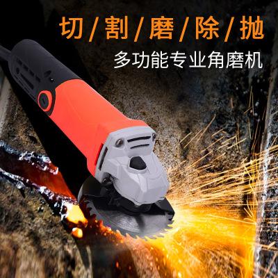 迈奇角磨机1200w大功率手砂轮4寸切割机磨光机打磨机抛光机