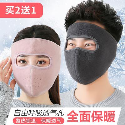 冬天防冻面罩挡风易呼吸秋冬防风网红女士男女头罩冬季护颈加厚