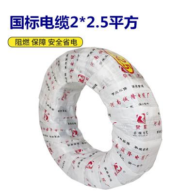 国标防水线两芯纯铜RVV 2*2.5平方电缆护套线电源线软芯电缆YZ