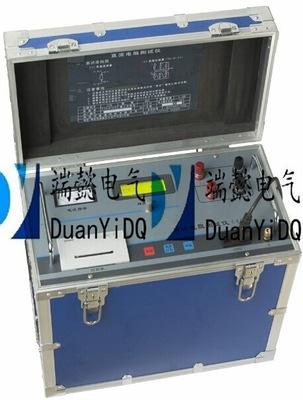 AST系列直流电阻测试仪  50A大电流直流电阻测试仪