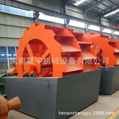 水轮式沙石洗选机 全自动大型轮式洗沙机 新工艺环保型斗式洗砂机