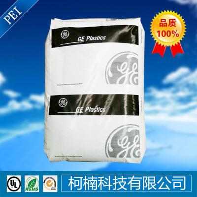 PEI 基础创新塑料 2400 耐高温胶粘剂 高强度纤维  发烟量少原料