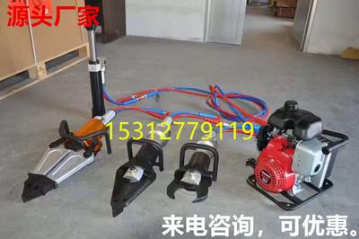 液压破拆工具组 机动泵 扩张器 剪断器 液压顶杆 撑顶器 剪扩钳