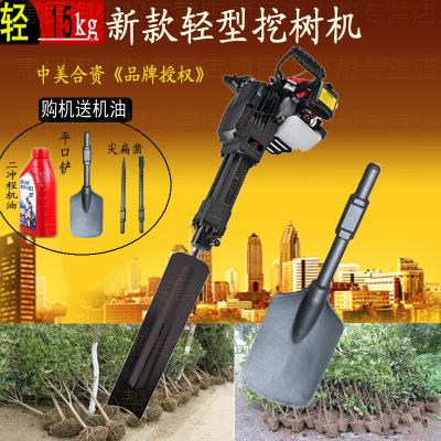挖树机便携式汽油破碎镐打夯凿岩机移树机挖树根起苗起球挖土坑机