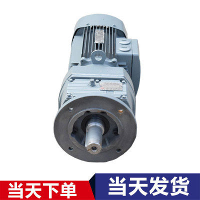 GR177 国茂R系列斜齿轮硬齿面减速机 立式  厂家直销