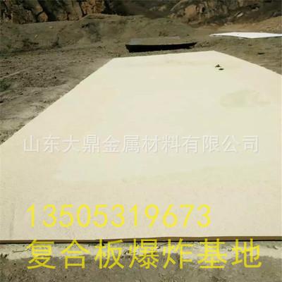 桂林 唐山 不锈钢 钛钢 黄铜紫铜钢 镍合金复合板 专业制造复合板