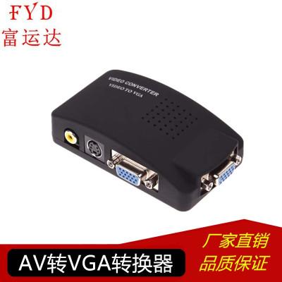 工厂直销AV转VGA分配器TV PCav转vga高清视频转换器机顶盒转电脑