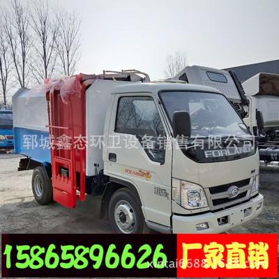 小型挂桶式垃圾车  自卸垃圾运输车 福田小卡4方垃圾车汽油垃圾车