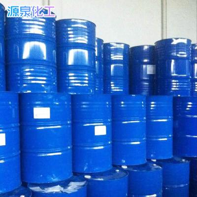 厂家长期批发 工业级二乙醇单异丙醇胺 新型水泥助磨剂 现货