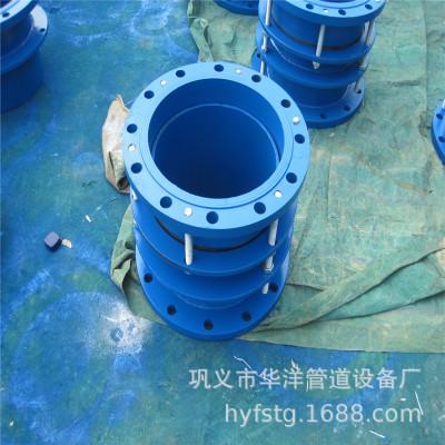 专业生产钢制柔性伸缩器 管道伸缩器经济耐用 水压限位伸缩接头