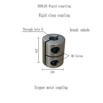 D20L25 孔径8mm  步进电机联轴器 刚性联轴器 一体连联轴器