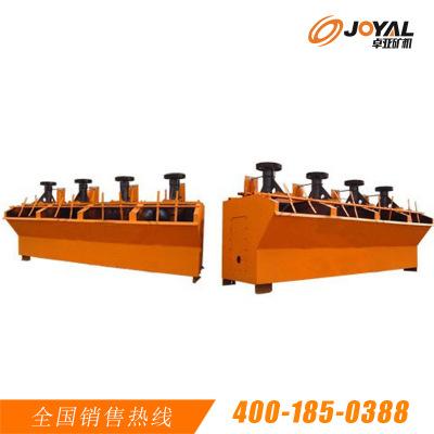 卓亚矿机 供应非金属矿物的粗选和拣选设备 sf浮选机多少钱