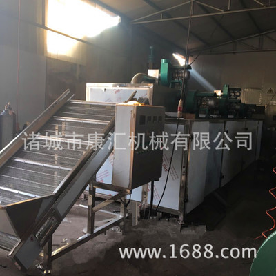 加工定制带式多层干燥机 连续式辣椒烘干机 食品烘干机 康汇制造