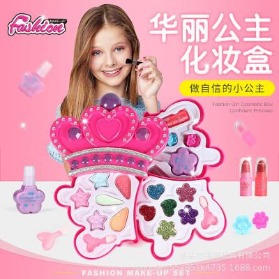 时尚女孩过家家玩具儿童彩妆新皇冠化妆品玩具套装环保安全无毒