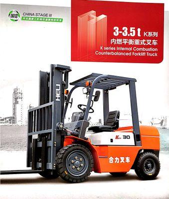 武汉厂家直销3/3.5吨合力柴油电动叉车电动堆高车电动托盘车