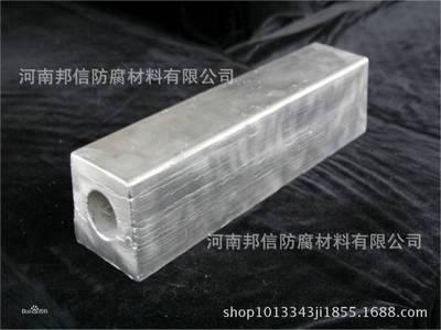 厂家批发阴极保护 锌牺牲阳极 铝合金阳极棒 锌块 防腐板加工