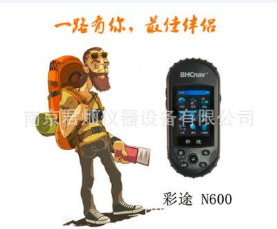 包邮户外GPS接收机彩途N600华辰北斗经纬度测量仪