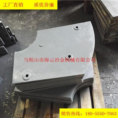 三一重工3方搅拌机配件耐磨弧衬板 底衬板 端衬板