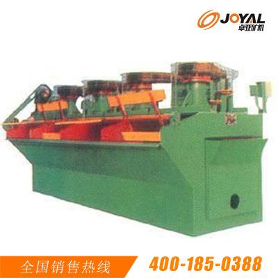 卓亚矿机 直销铜厂矿用浮选机 洗煤用洗煤废水处理设备
