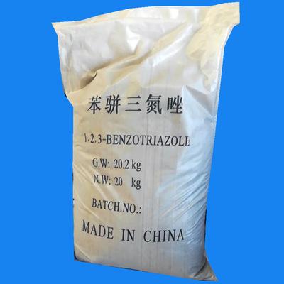 销售苯骈三氮唑 缓蚀剂苯并三氮唑 价格便宜支持网购