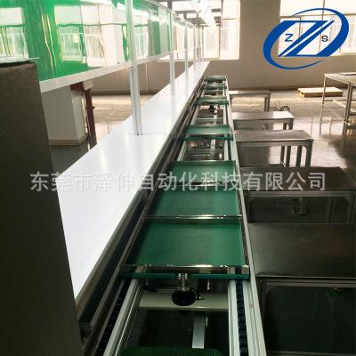倍速链组装流水线输送机装配流水线工装板包装流水线三倍速输送线