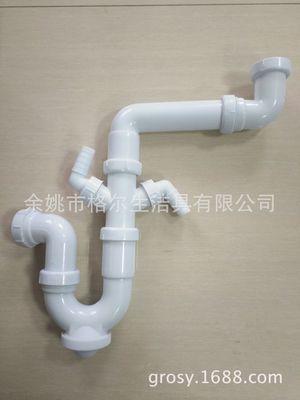 供应塑料下水管连接弯管U型弯连接管双头单头塑料防臭PP管水槽用