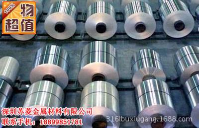 销售 超薄锌带 超薄锌合金带 锌卷 锌箔 锌片 可代加工 规格齐全