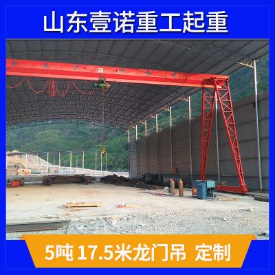 定制10吨龙门吊厂家直销 钢筋棚用起重设备5吨电动葫芦门式起重机