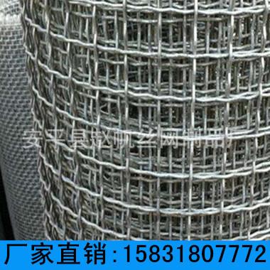 河北厂价销售 高碳钢丝轧花 编织网 沙石过滤 养殖围栏