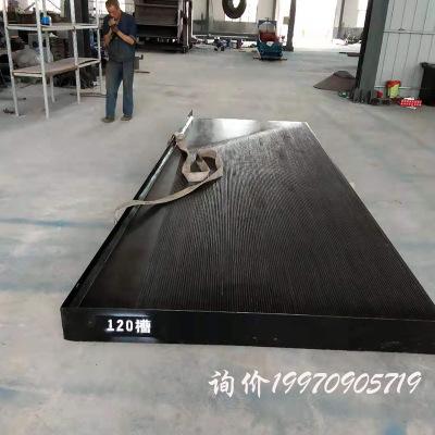 各种尾矿综合利用技术支撑尾矿回收机玻璃钢选矿摇床厂家现货供应