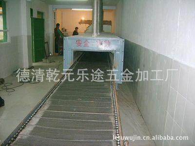 专业定做网带输送机、冷却输送机、网带冷却输送机,网带输送机