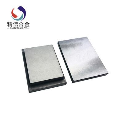金信直销高硬度钨钢板材高韧性耐磨合金板 耐磨合金长板 钨钢衬板
