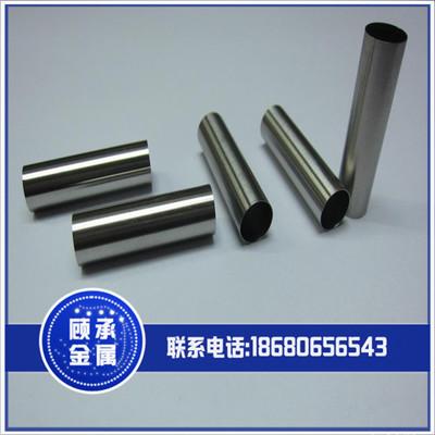 1J79镍合金管 高磁导1J79合金管 1J79铁镍合金