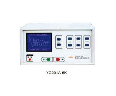 上海沪光  YG201A-5K/YG201B-5K型脉冲式线圈匝间测试仪