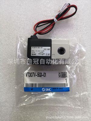 日本SMC3通电磁阀全新原装正品 VT307V-5G1-01 VT307V-5G1-02
