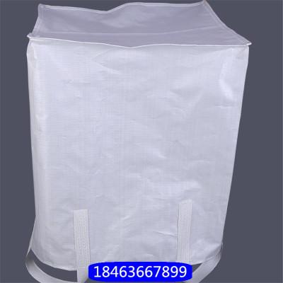 厂家直销加厚集装袋吨位袋太空集装袋桥梁预压吨袋