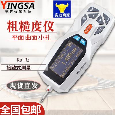 TR200表面粗糙度仪 光洁度测量仪 光洁度仪 便携式粗糙度检测仪