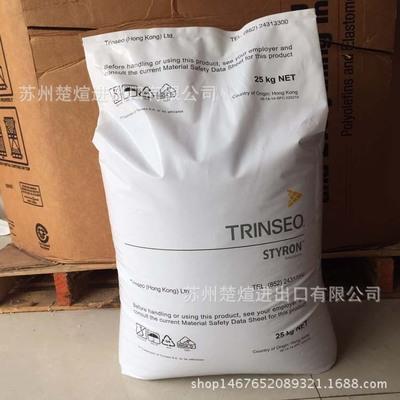 零售批发 GPPS 香港斯泰隆 666H 高抗冲 注塑级 高韧性 聚苯乙烯