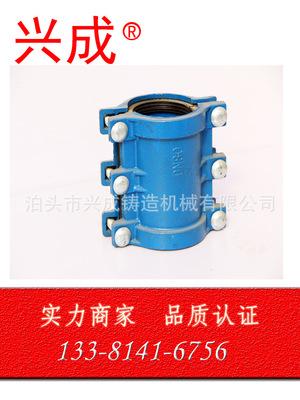 兴成铸造耐高温耐腐蚀球管500长1米长管道堵漏器哈弗节