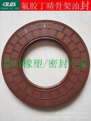 现货供应耐高温氟胶TC TG油封  食品级硅胶油封 O型圈 缓冲梅花垫