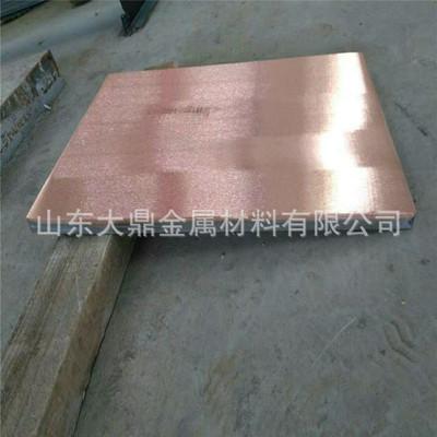 欧盟专供 钛铝复合板 铝钢复合板 铜铝复合板 爆炸复合板加工厂