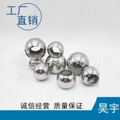现货供应 25mm*4mm钻孔攻牙钢球 360度手机支架用钢球