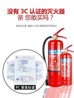 手提式干粉灭火器1KG/2/3/4/5/8kg消防器材