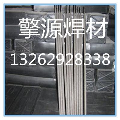 硬质合金高耐磨堆焊电焊条