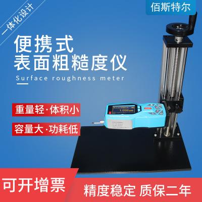 厂家批发TR200表面粗糙度仪支架 手持便携式粗糙度仪光洁度检测仪
